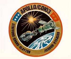 Шеврон Союз-Аполлон мал