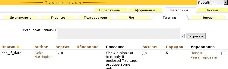 tru_tags1