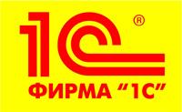 1с лого