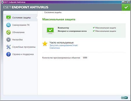 ESET NOD32 Антивирус 5