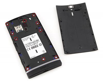 Sony Xperia S back