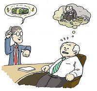 Начальник и подчиненный