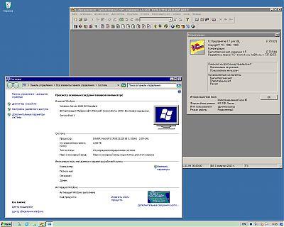 Работа 1С версии 7.7 на 2008 R2 x64
