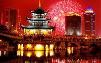 Современная китайская архитектура