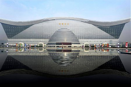 New Century Global Centre - проект