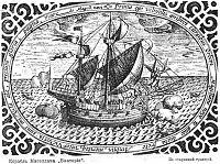 Корабль Магеллана - Виктория