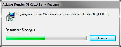 Развертывание Adobe Reader, рис.3
