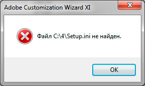 Adobe Customization Wizard XI рис.11