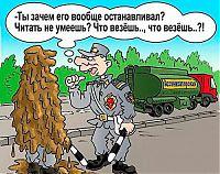 Ассенизаторская