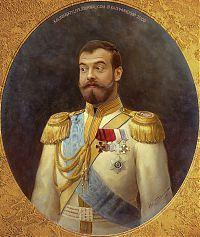 Медведев - Николай 2
