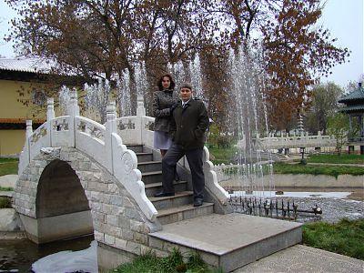 "Мостик с фонтаном у Корпуса ""Восточная лечебница"""