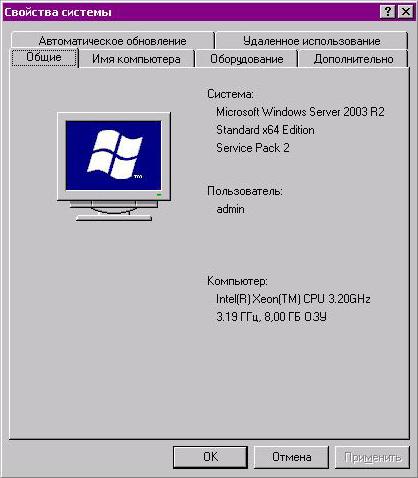 1с версии 7.7 под х64 - рис.1