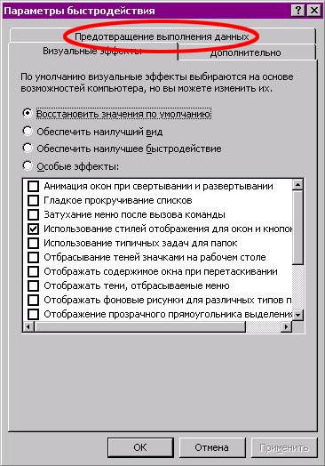 1с версии 7.7 под х64 - рис.3