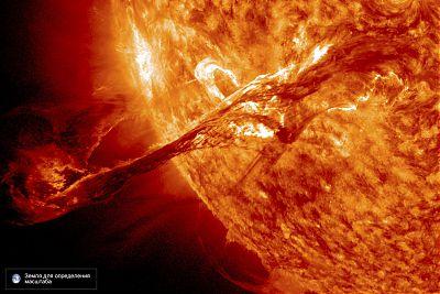 Солнечный протуберанец