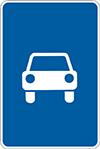 "знак 5.3 ""Дорога для автомобилей"""