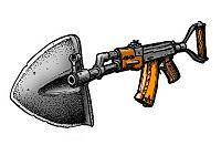 Страшное оружие стройбата