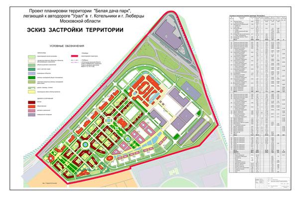 План строительства аутлета
