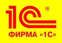 1С logo