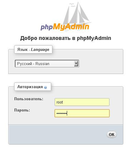 phpMyAdmin web