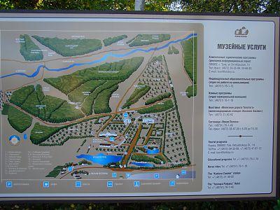 Карта Ясной Поляны